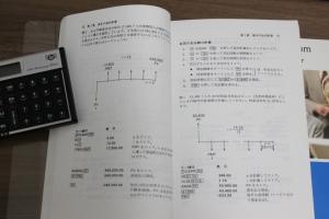 HP12c_Manual.jpg