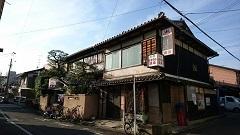 minamotoyu_0845.jpg