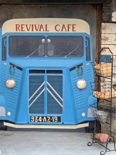 リバイバルカフェ 1