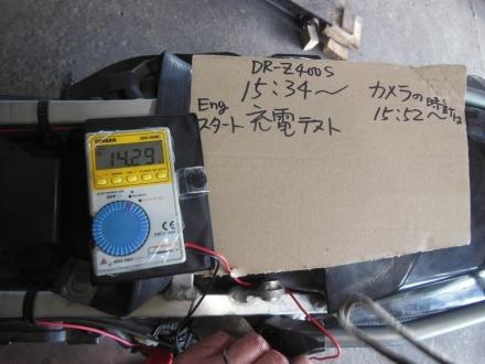 23_202002102009429bc.jpg