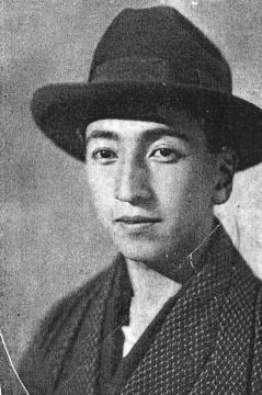 二川文太郎