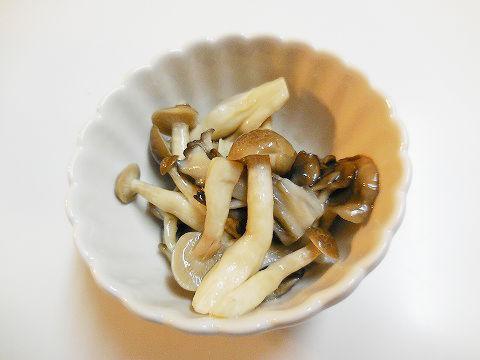 有機食用亜麻仁油(フラックスオイル・アマニ油)