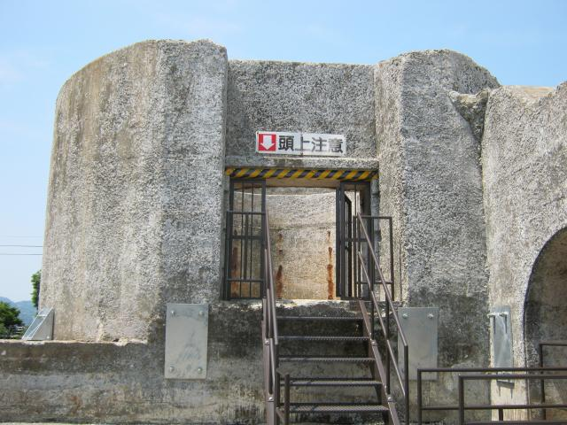 第3海堡観測所 (6)