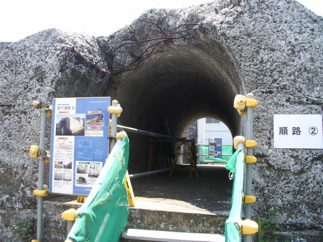 第3海堡地下通路 (2)