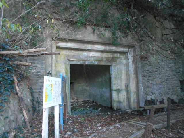 関崎砲台 (6)