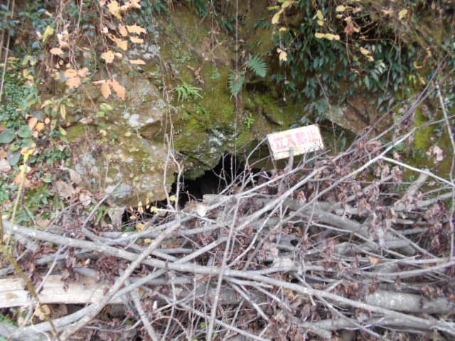 長島山地下壕 (4)