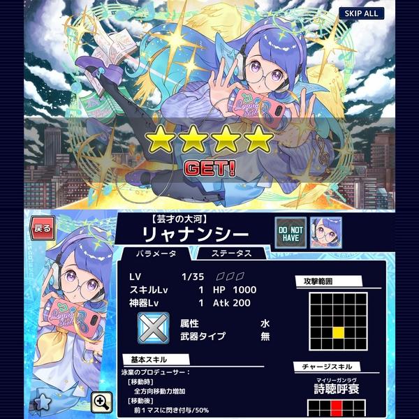 放サモ新学期2020その1 (1)