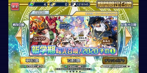 放サモ新学期2020その1 (2)