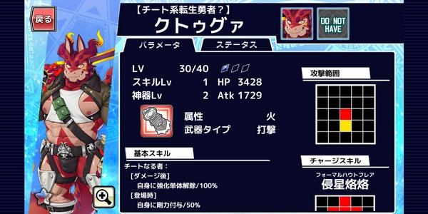放サモ新学期2020その1 (3)