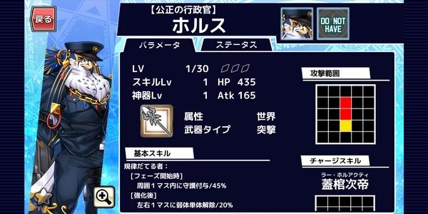 放サモ新学期2020その1 (4)