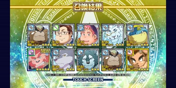 放サモ復刻ジャーニーガチャ (5)