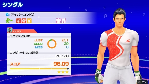 フィットボクシング20200521 (8)