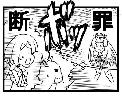 077_幻想系世界修復少女1