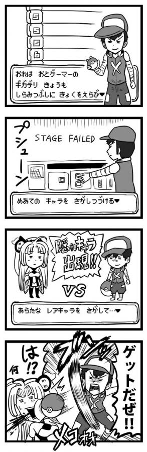 081_辻斬りマスター