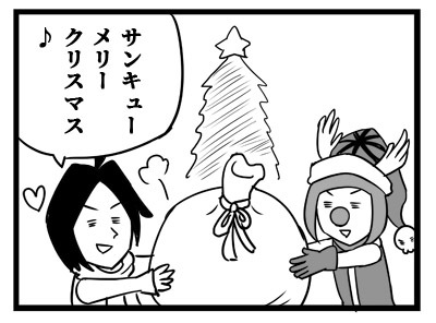 ぽっぷん007:サンキューメリークリスマス1