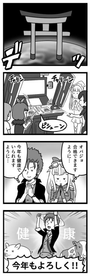 085_初詣