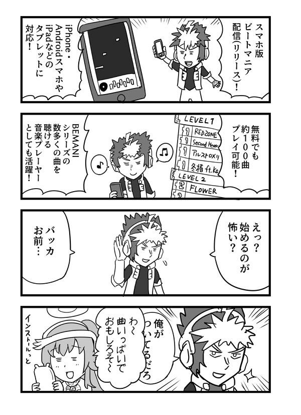 sample 03 スマホ寺リリース