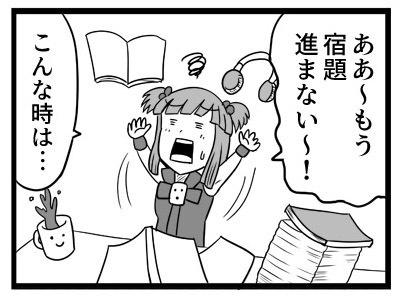 090_コンセントレーションモード1