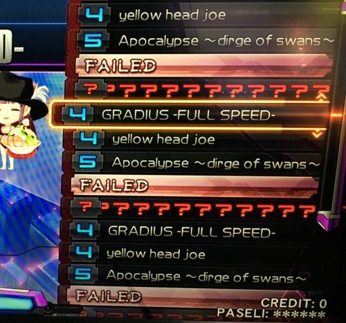 27_failed.jpg