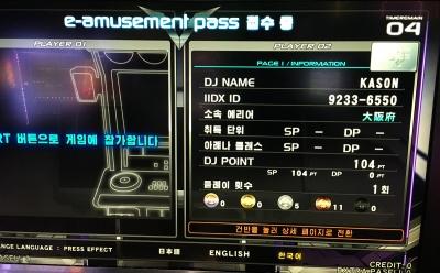 27_la_korea.jpg