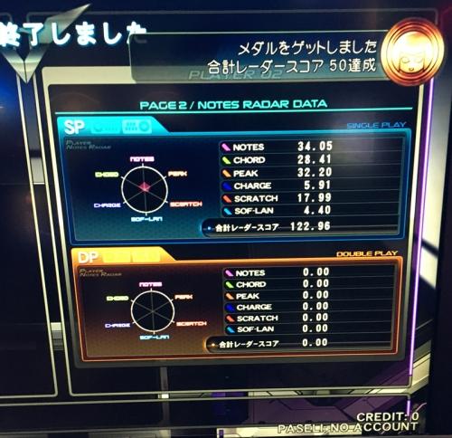 27_myrader.jpg