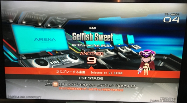 27_selfish.jpg