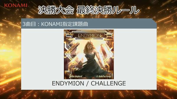 9kac_endymion.jpg