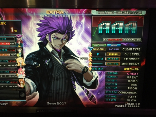 aaa_sense.jpg