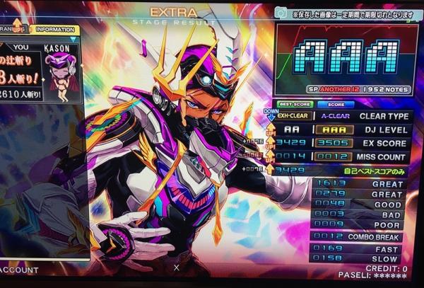 aaa_x.jpg