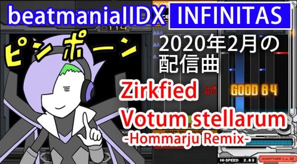 infinitas_202002.jpg