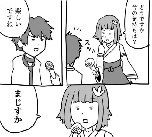 majisuka.jpg