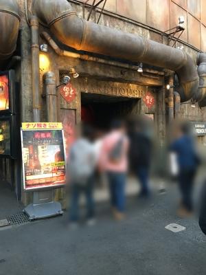 weakawasaki02.jpg