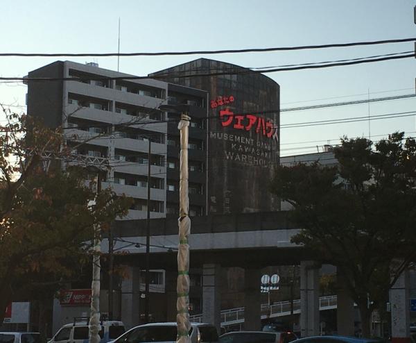weakawasaki1.jpg