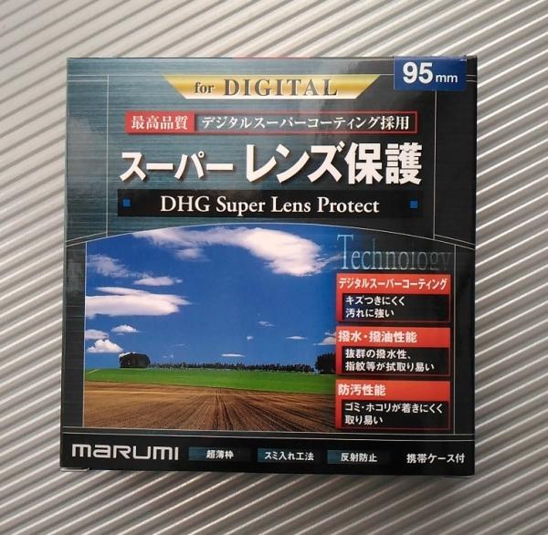 マルミ光機 DHG
