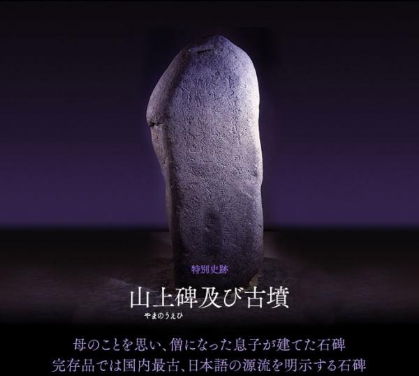 中塚古墳16