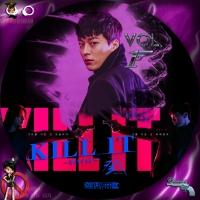 KILL IT -キルイット-1