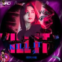 KILL IT -キルイット-4