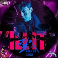 KILL IT -キルイット-ハングル☆BD