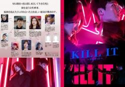 KILL IT -キルイット-7mm