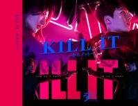 KILL IT -キルイットダイソー表紙(枚数少)