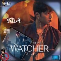WATCHER<ウォッチャー>4☆