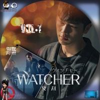 WATCHER<ウォッチャー>1