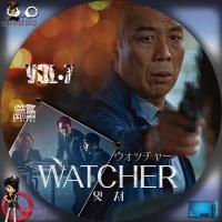 WATCHER<ウォッチャー>7