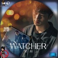 WATCHER<ウォッチャー>ハングル・英語汎用1DVD