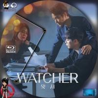WATCHER<ウォッチャー>ハングル汎用BD