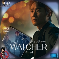 WATCHER<ウォッチャー>2BD