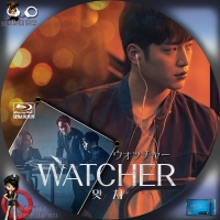WATCHER<ウォッチャー>4BD