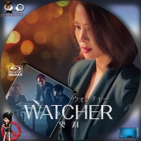 WATCHER<ウォッチャー>3BD