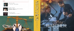 WATCHER<ウォッチャー>ダイソー完成版(12枚)