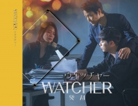 WATCHER<ウォッチャー>ダイソー表紙(枚数少)